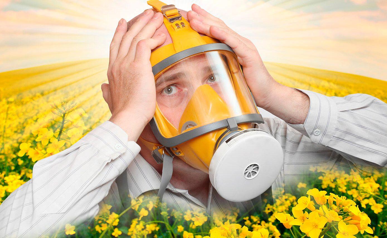 cезон аллергии