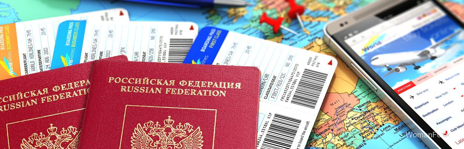 Документы для оформления загранпаспорта нового образца 2018