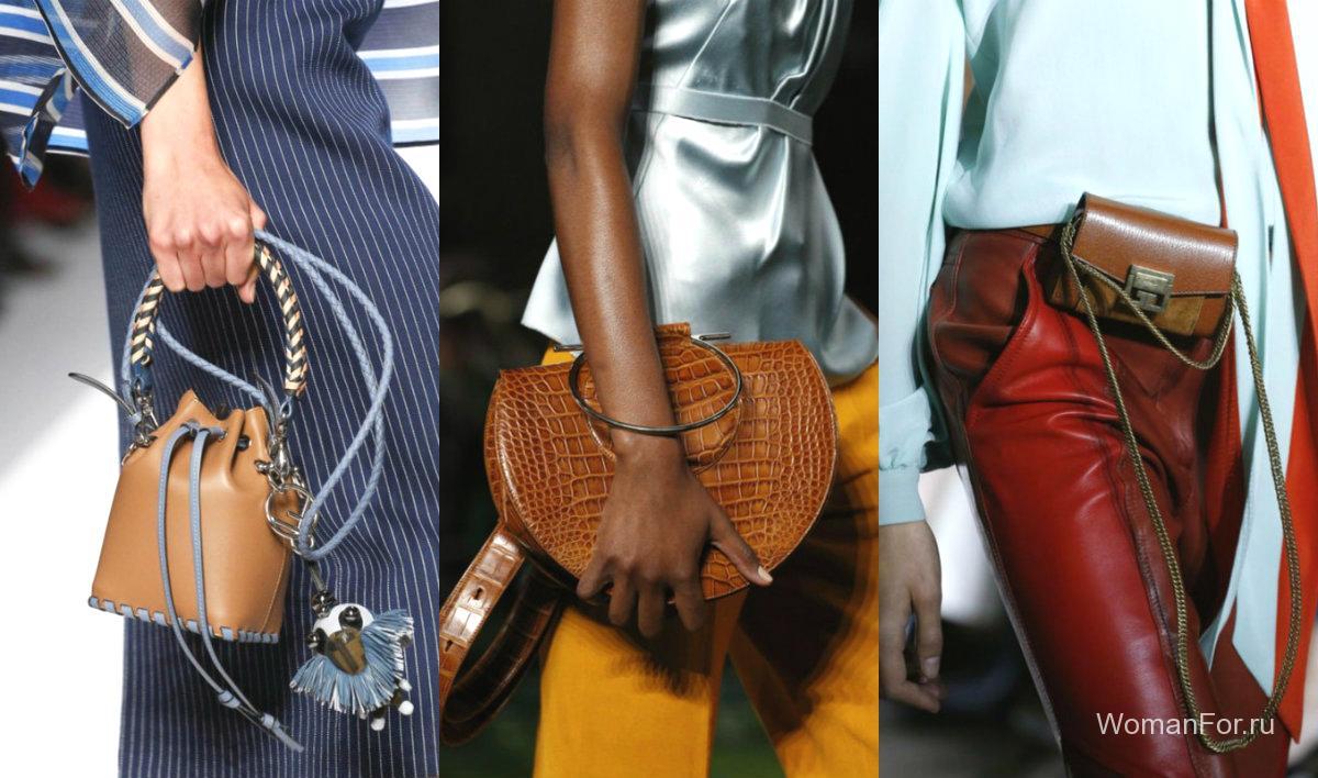 Женские сумки 2018 года: модные тенденции