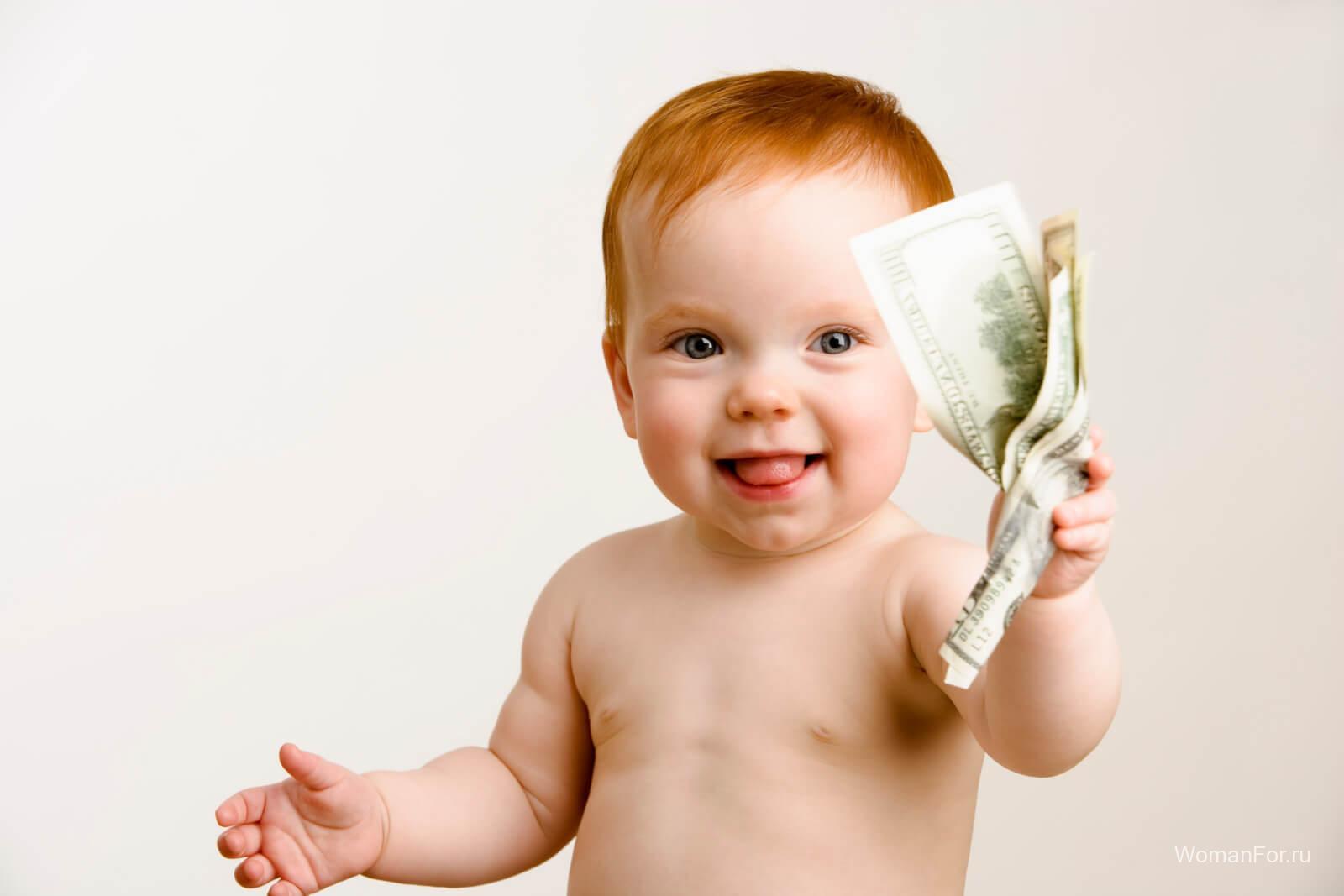 Как обналичить материнский капитал в 2018 году - кредит
