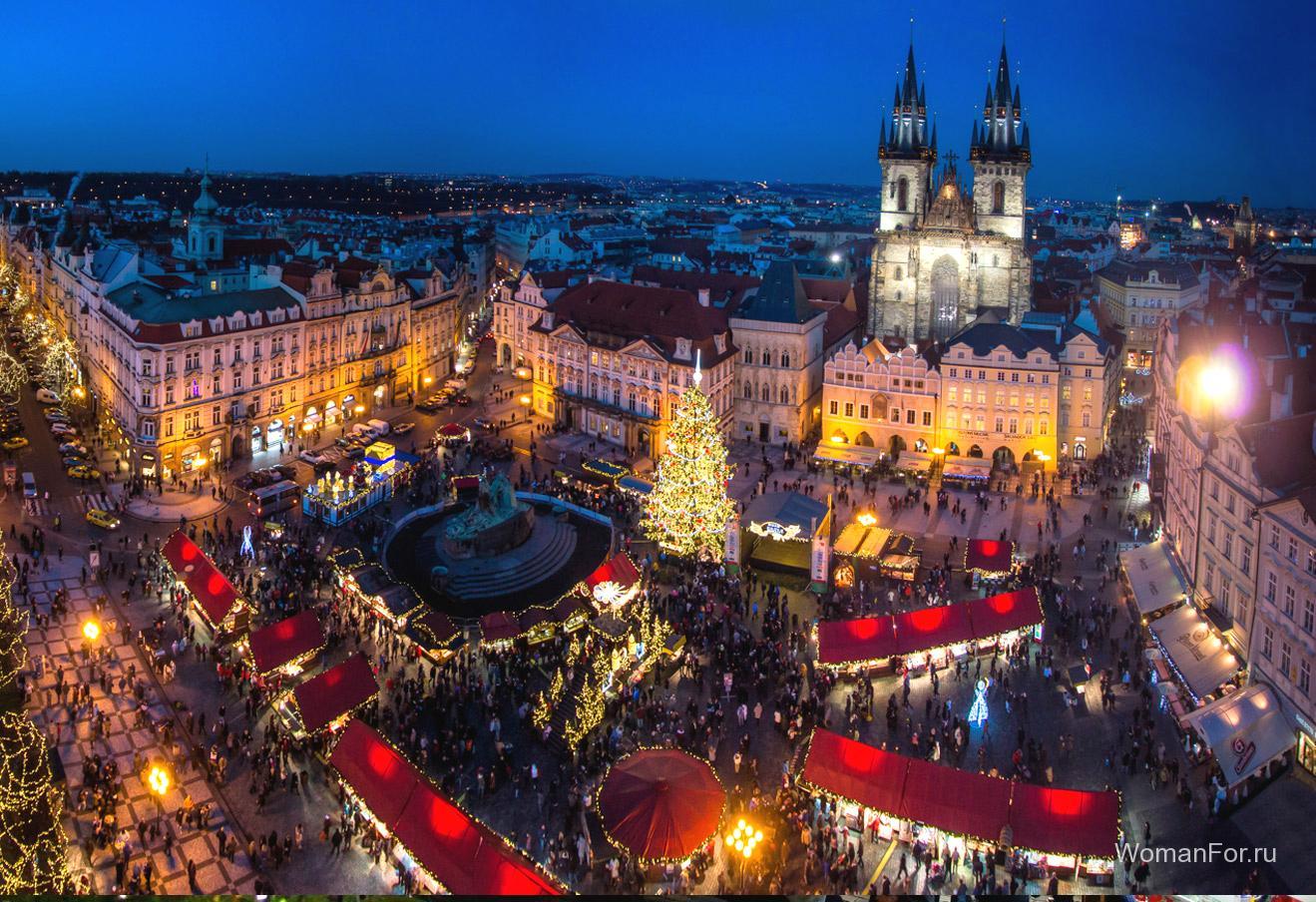 Туры в Прагу на Новый год 2019