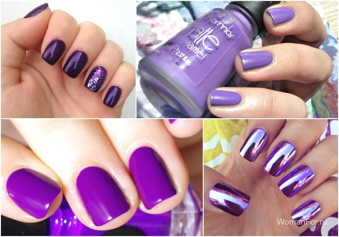Модные цвета лака для ногтей 2018 - ультрафиолет