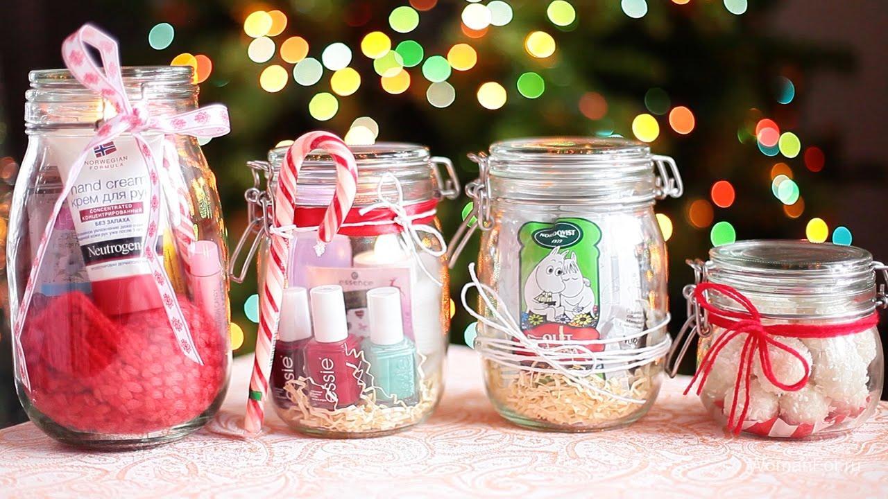 Подарки на Новый Год 2019. Идеи подарков на Новый год 2019. Что подарить на Новый Год 2019 близким? в 2019 году