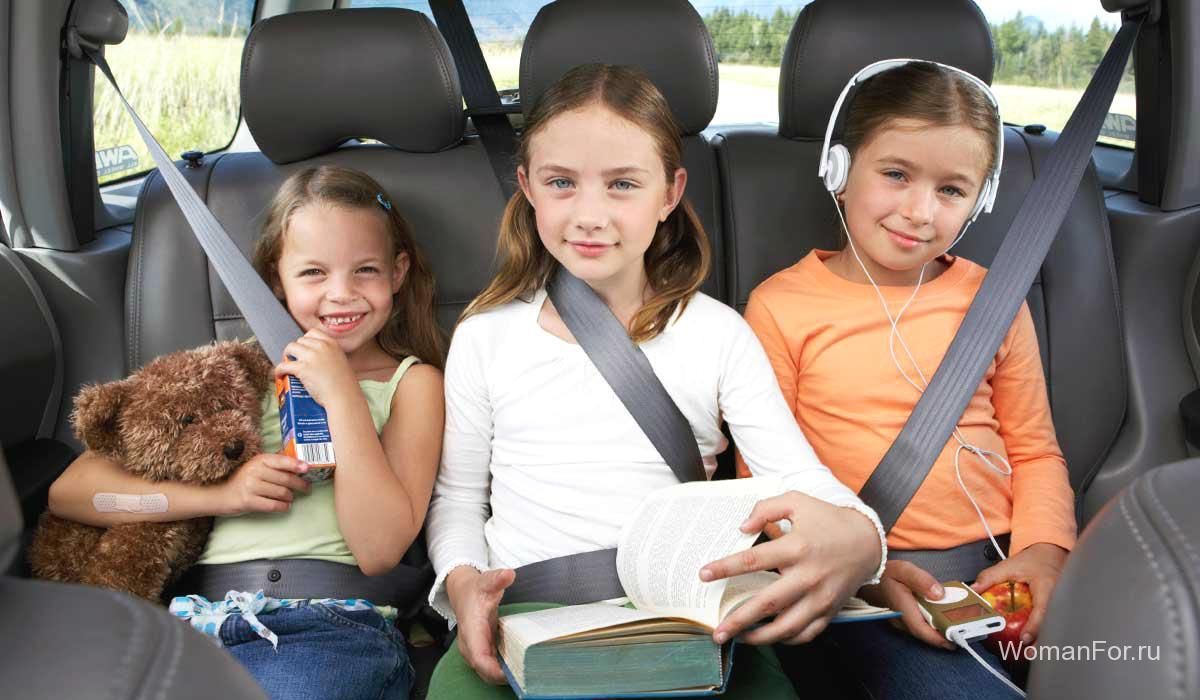 Правила перевозки детей в автомобиле 2018
