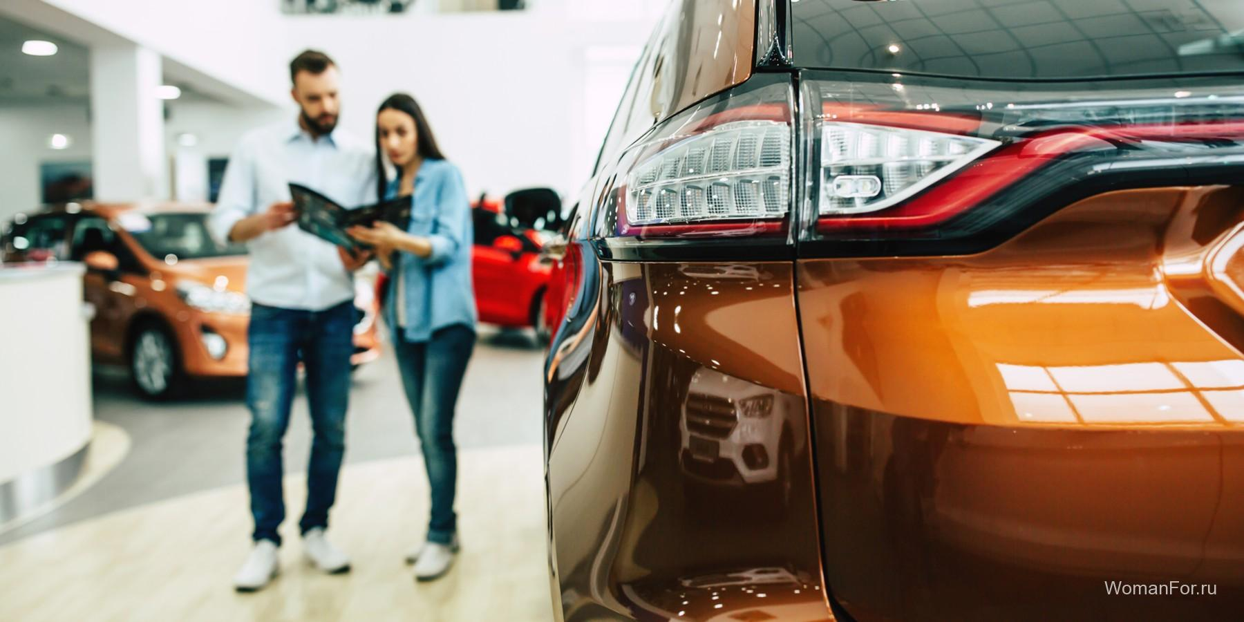 Программа семейный автомобиль 2019 – условия