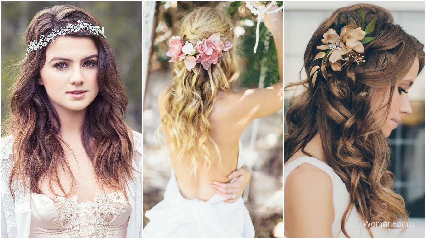 Свадебные прически на длинные волосы 2019